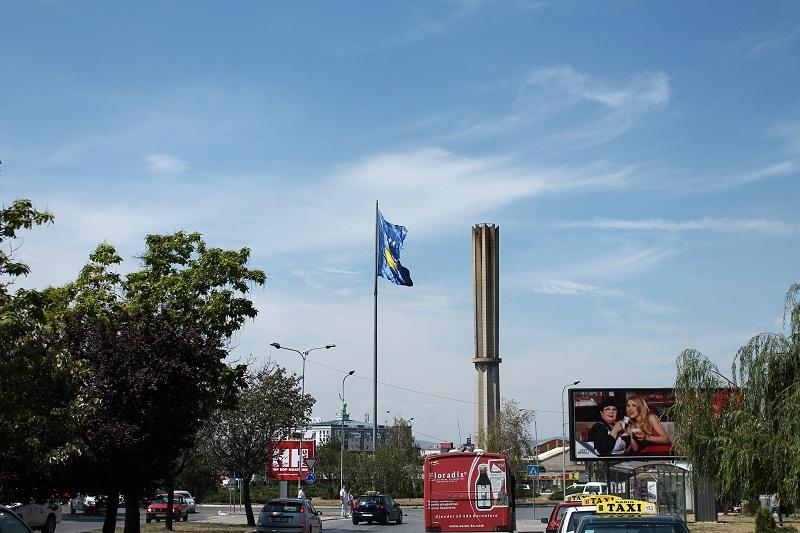 Prisztina centrum miasta
