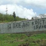 Zakarpacie Wita. Jak jest na Ukrainie?