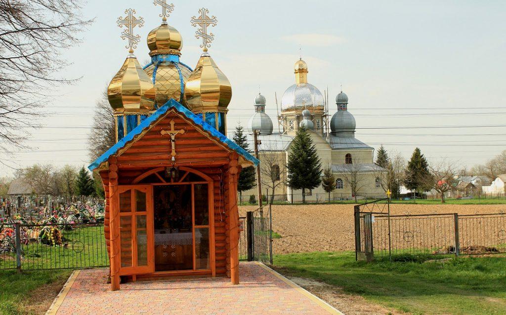 Kapliczki cerkwie na ukrainie