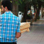 Irańskie chleby, czaj i wymagające góry