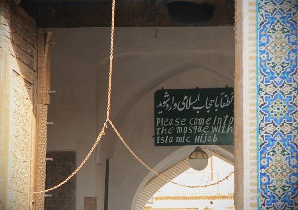 Szyizm Wejście do meczetu