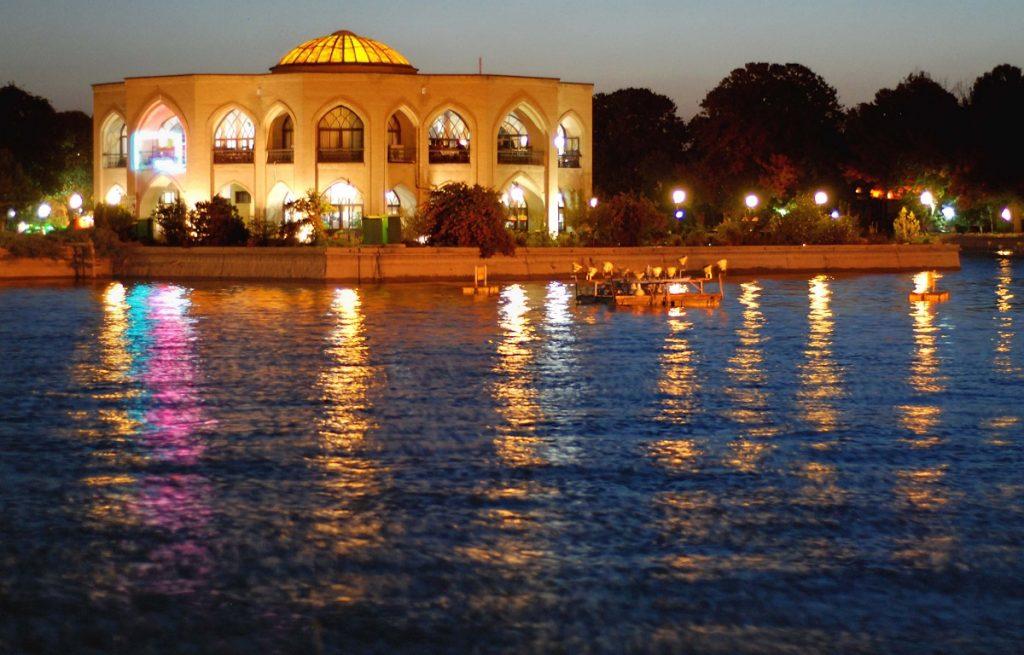 parku Shah-gol