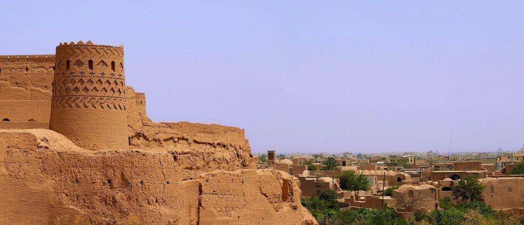 Miasto Ardakan Iran
