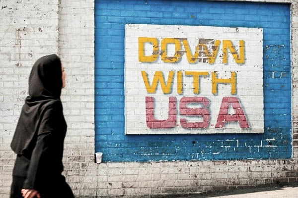 islam-down-with-usaa