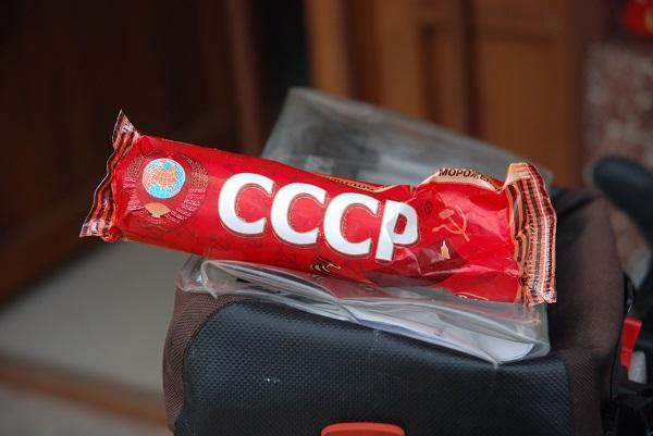 Lody CCCP ZSSR