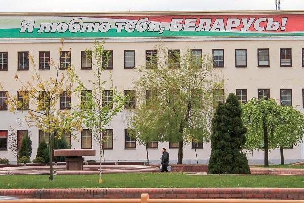 Demokracja na białorusi