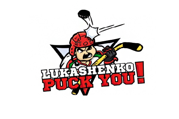 Lukaszenka hokej