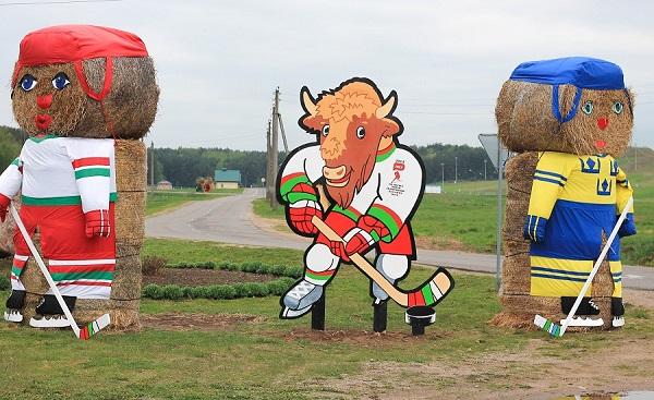 Mistrzostwa świata w hokeju na Białorusi