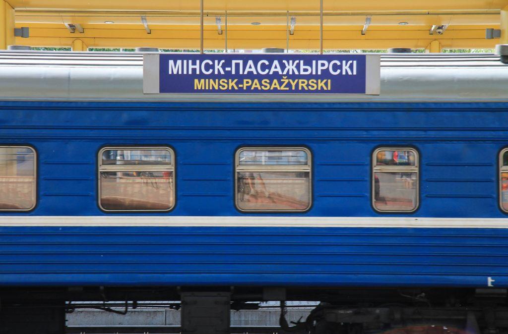 Dworzec kolejowy w mińsku pasażerski