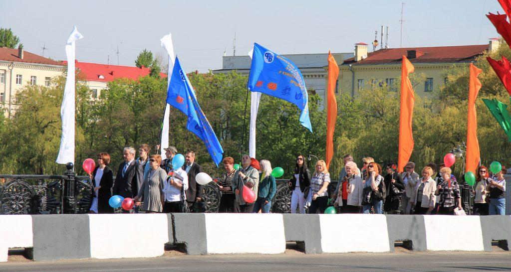 Obchody 1 maja białoruś