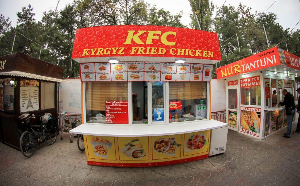 Kyrgyz Fried Chicken!