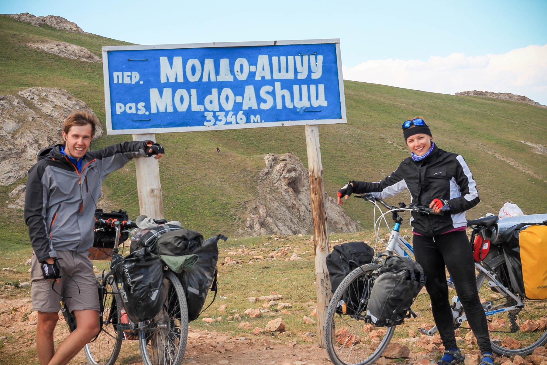 Kolejny rekord wysokości pobity. Utrzyma się zaledwie 2,5 tygodnia. Do czasu aż wjedziemy w Tadżycki Pamir.