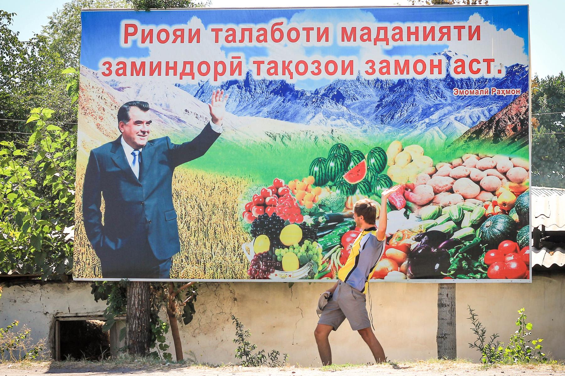 Na koniec jeszcze jedno zdjęcie zszanownym Prezydentem Emomali Rahmonem