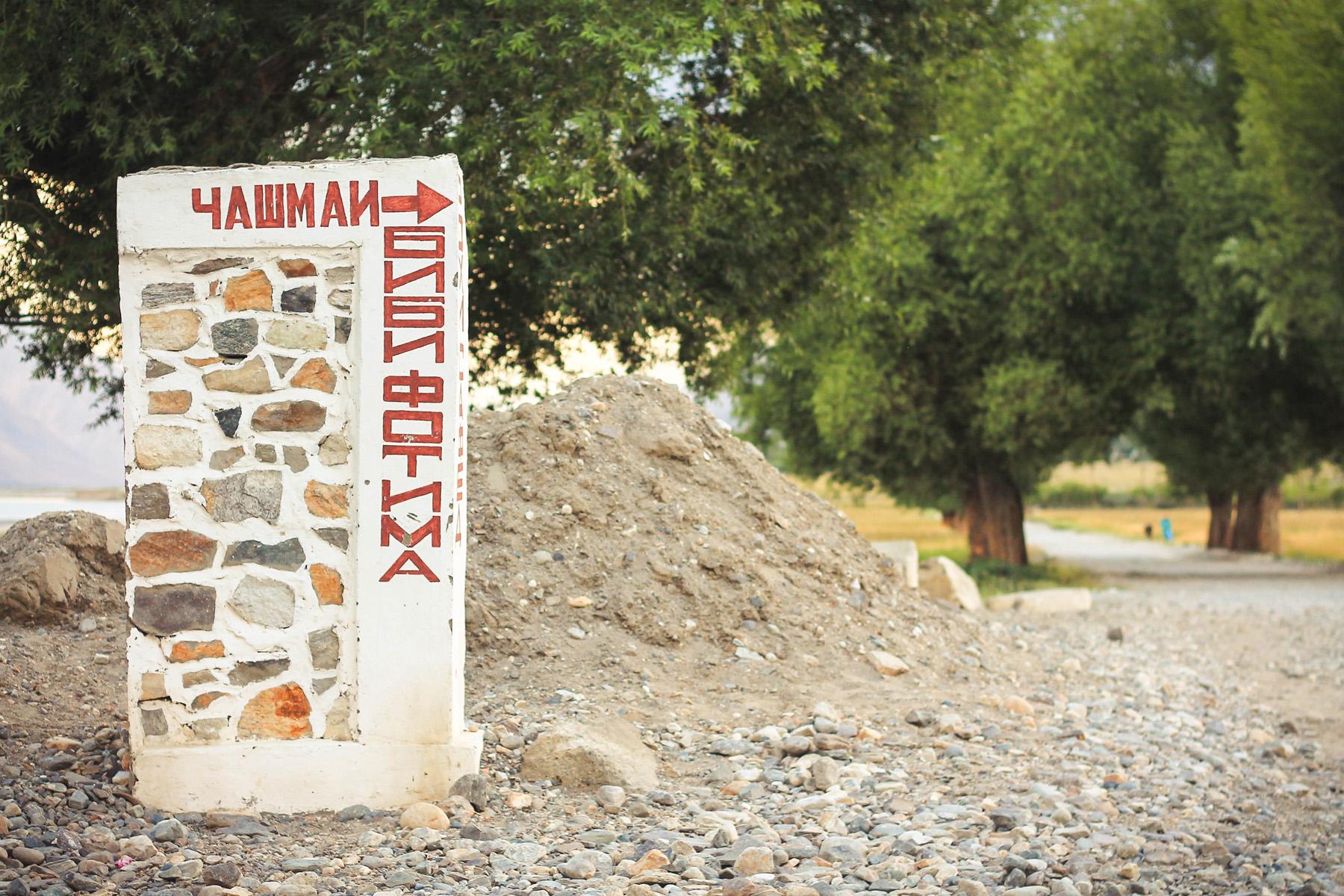 Znak na Bibi Fatima.