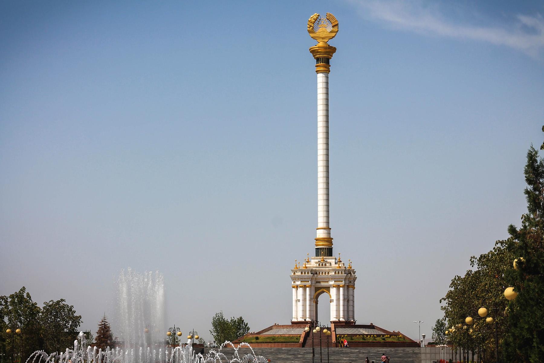 Dushanbe centrum
