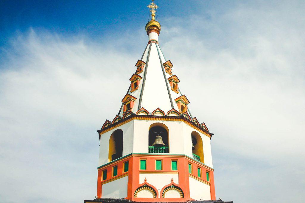 Cerkiew Bogojawleński czyli Objawienia Pańskiego