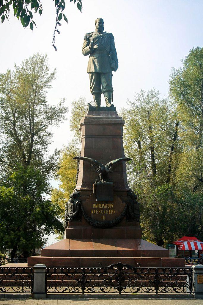 Car Aleksander III Romanow