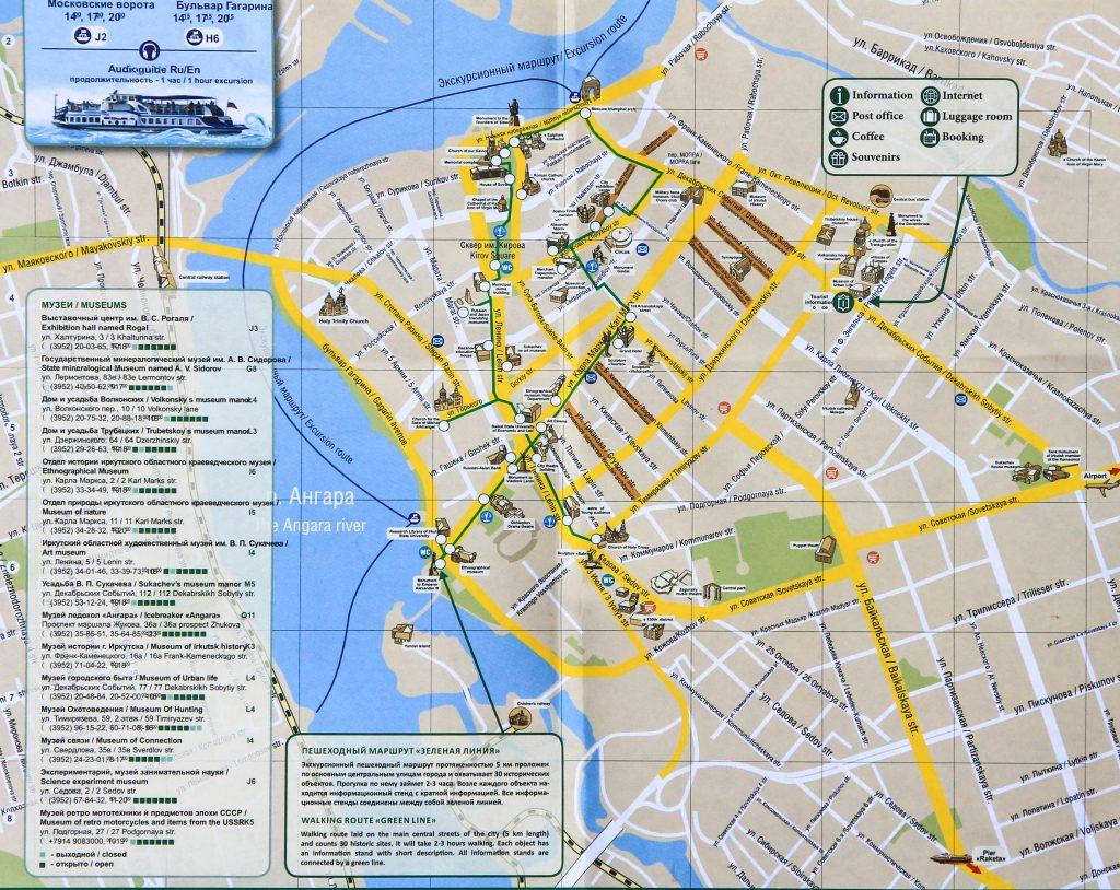 Plan miasta, można kliknąć aby powiększyć.