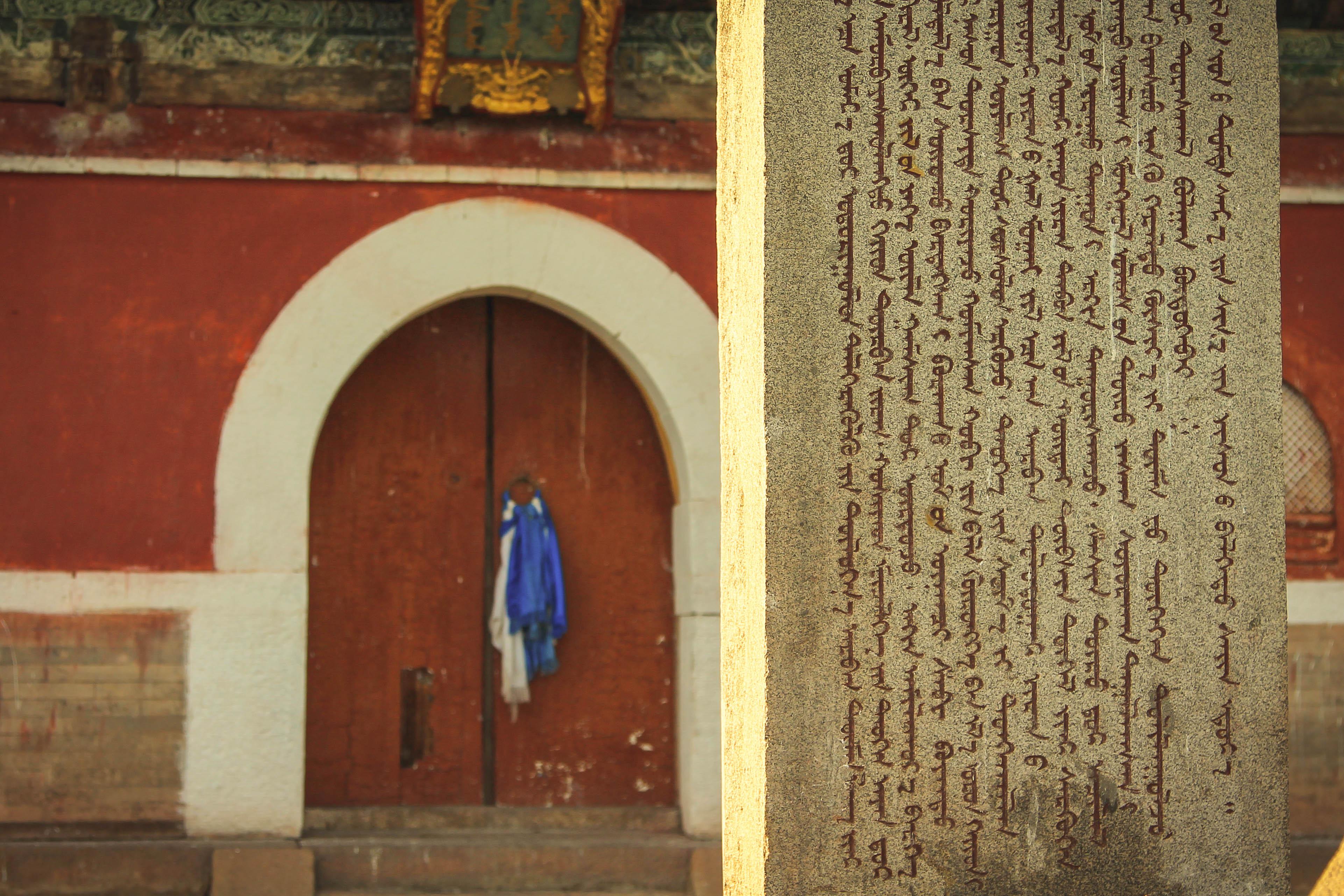Monglski alfabet język