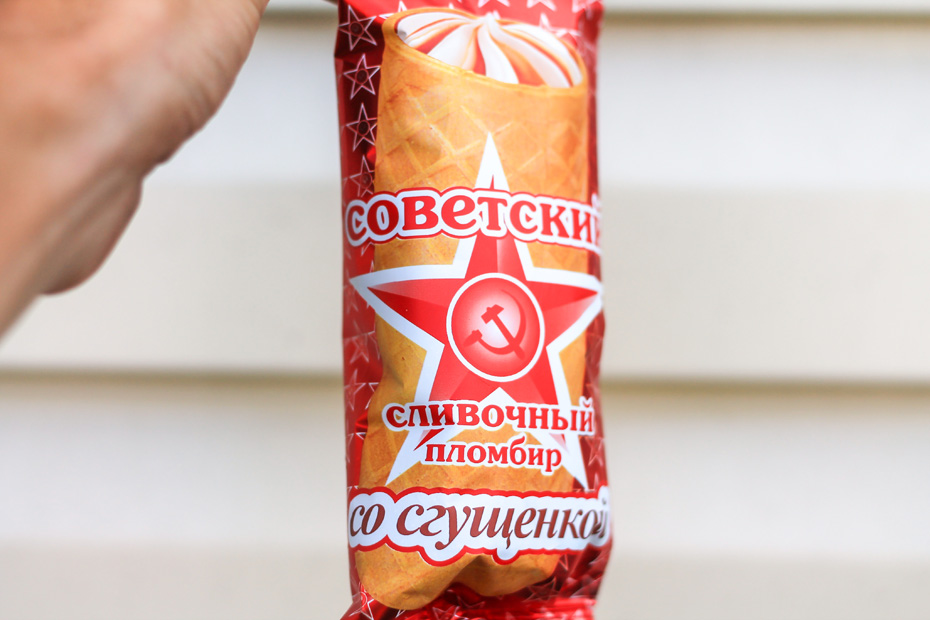 """A po piwie z przekąskami oczywiście lody """"Sowieckie"""""""